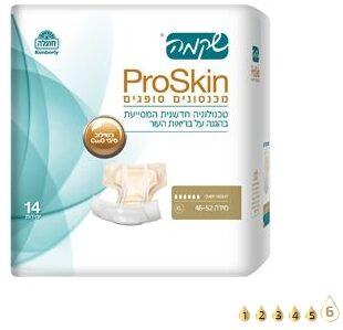 מכנסון גזרתי XL אובר נייט – ProSkin
